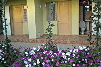 Гостиница, Цветочная улица на 30 номеров - Фотография 1