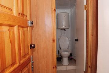 1-комн. квартира, 40 кв.м. на 4 человека, Севастопольское шоссе, 12, Алупка - Фотография 4