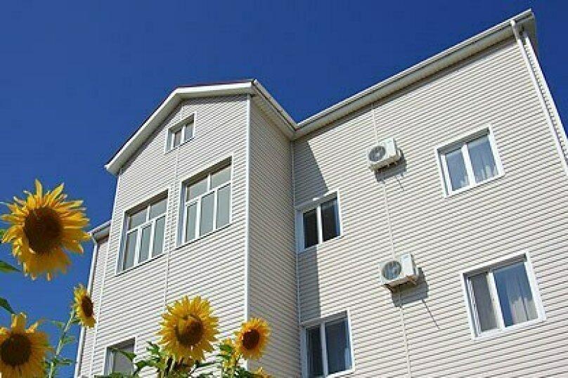 Гостевой дом «Мишутка», Объездная улица, 15 на 11 комнат - Фотография 8