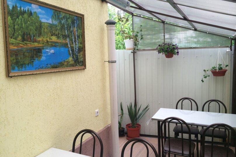 "Гостевой дом ""На Тургенева 31"", улица Тургенева, 31 на 6 комнат - Фотография 21"