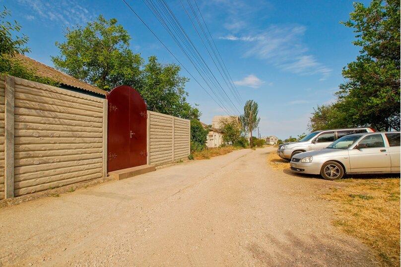 Дом, 50 кв.м. на 4 человека, 1 спальня, Орловская улица, 22, Севастополь - Фотография 16
