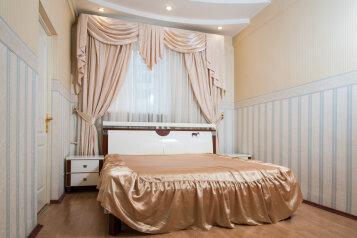 2-комн. квартира, 60 кв.м. на 5 человек, улица Николаева, 5, Казань - Фотография 2