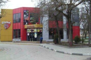 2-комн. квартира, 19 кв.м. на 4 человека, Кирова, Евпатория - Фотография 4