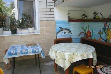 Гостевой дом, улица Тургенева на 5 номеров - Фотография 2