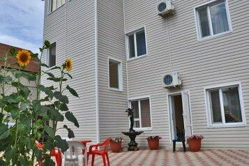 Гостиница, Объездная улица на 9 номеров - Фотография 1