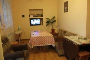 Гостевой дом, улица Калинина, 10 на 5 комнат - Фотография 1