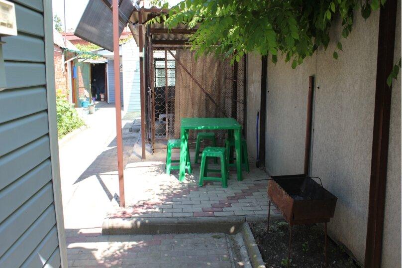 Комфортабельный часть дома под ключ около моря, 45 кв.м. на 5 человек, 2 спальни, Краснофлотская улица, 103, Ейск - Фотография 23