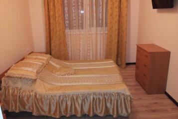 Предоставление  благоустроенного жилья в п. Форос для отдыха, 120 кв.м. на 5 человек, 3 спальни, улица Космонавтов, Форос - Фотография 1