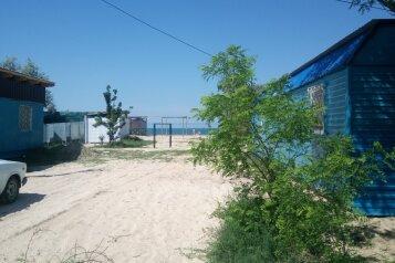 Сдам домик у моря на 8 человек, 2 спальни, Курортная, б/н, Голубицкая - Фотография 1