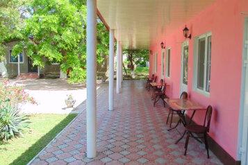 Гостевой дом , Парковая, 17 на 4 номера - Фотография 4