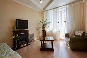 1-комн. квартира, 45 кв.м. на 3 человека, улица Кораблестроителей, Санкт-Петербург - Фотография 1