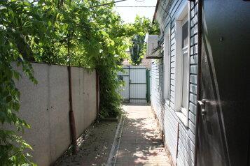 Комфортабельный 1/2 дома под ключ, 45 кв.м. на 5 человек, 2 спальни, Краснофлотская улица, Ейск - Фотография 1