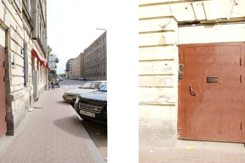 """Мини-отель """"Ринальди"""" на Греческом, Греческий проспект, 17 на 3 номера - Фотография 15"""