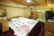 Отдых с питанием на Азовском море, Школьная улица, 80 на 8 номеров - Фотография 165