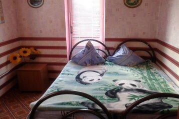 Гостевой дом, улица Луначарского, 300 на 3 номера - Фотография 1