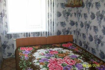 2-комн. квартира, 50 кв.м. на 7 человек, улица Чкалова, Дивеево - Фотография 1
