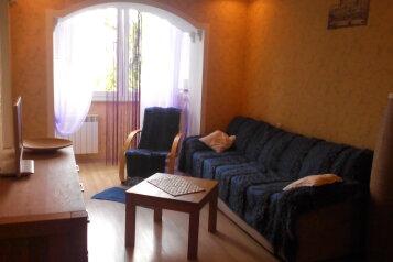 1-комн. квартира, 36 кв.м. на 3 человека, Киевский переулок, Ялта - Фотография 1