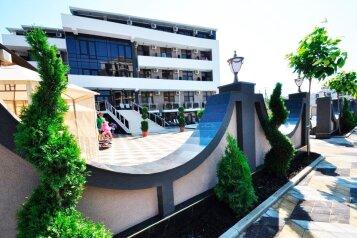 Гостиница, Южный проспект на 60 номеров - Фотография 1