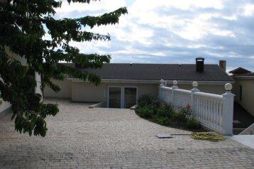 Апартаменты , улица Терлецкого, 84 на 6 номеров - Фотография 2
