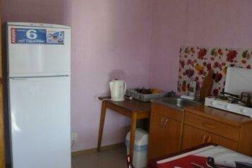Домик в Прибрежной, 30 кв.м. на 4 человека, 1 спальня, Каламитская, 21, Саки - Фотография 3