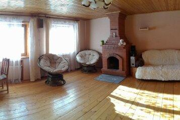 Дом, 210 кв.м. на 18 человек, 5 спален, П. Нудоль, ул. 2-ая Лесная, 11, Клин - Фотография 1