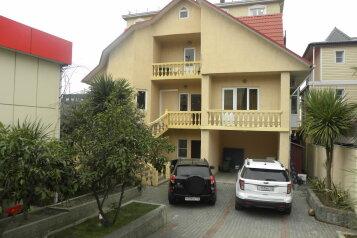 Гостевой дом , улица Ленина на 6 номеров - Фотография 1