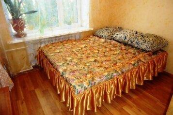 2-комн. квартира, 51 кв.м. на 4 человека, Рабочая улица, 2, Ейск - Фотография 1