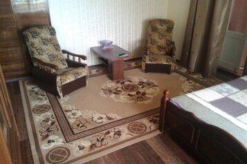 Дом, 35 кв.м. на 3 человека, 2 спальни, улица Васильченко, 7, Симеиз - Фотография 4