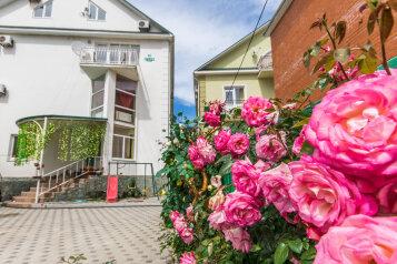 Гостевой дом, Изумрудная улица, 18 на 20 номеров - Фотография 1