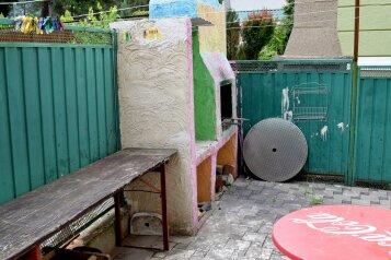 Гостевой дом, Изумрудная улица, 18 на 20 номеров - Фотография 3
