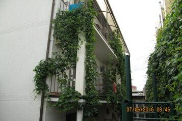 Гостиница, улица Святого Георгия на 8 номеров - Фотография 2