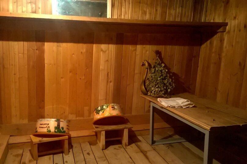 Дом в деревне р.Селижаровка, 45 кв.м. на 4 человека, 1 спальня, Шихино, 31, Селижарово - Фотография 8