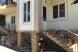 Гостевой дом, улица Мира, 58 на 11 номеров - Фотография 5