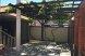 Гостевой дом, улица Мира на 11 номеров - Фотография 8