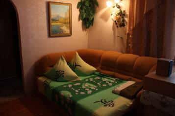 Дом на 3 человека, 1 спальня, Виноградная улица, 1 б, Судак - Фотография 2