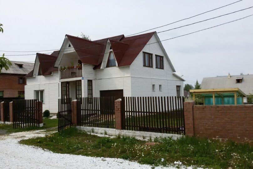 Коттедж, 200 кв.м. на 12 человек, 5 спален, Красный  ключ, мкр, 30, Байкальск - Фотография 1