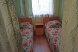 Двухместный номер со всеми удобствами внутри:  Номер, Полулюкс, 4-местный (2 основных + 2 доп), 1-комнатный - Фотография 29
