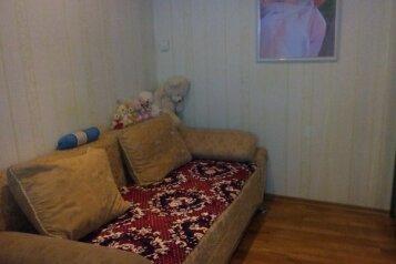 Дом на 4 человека, 1 спальня, улица Володарского, 4, Евпатория - Фотография 1
