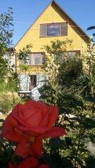 Дом возле церкви, улица Горького, 35 на 5 комнат - Фотография 1