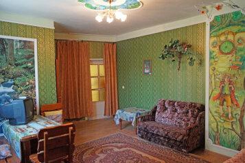 Гостевой дом, Терновая улица на 9 номеров - Фотография 3