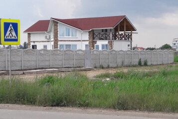 Гостевой дом , Керченское шоссе, 27-М на 6 номеров - Фотография 1