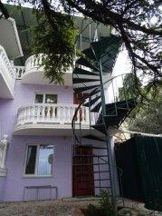 Гостевой дом среди ливанских кедров, Алупкинское шоссе на 15 номеров - Фотография 3