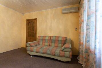 3-комн. квартира, 100 кв.м. на 7 человек, улица Коммуны, Челябинск - Фотография 4