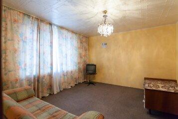 3-комн. квартира, 100 кв.м. на 7 человек, улица Коммуны, Челябинск - Фотография 1