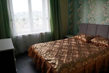 3-комн. квартира, 48 кв.м. на 6 человек, улица Крутая Дорога, 25, центр, Кисловодск - Фотография 1