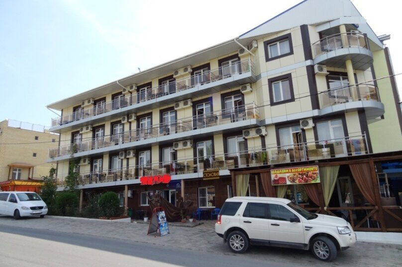 Мини-отель Зиридис, ул. Летняя , 2 на 44 номера - Фотография 1