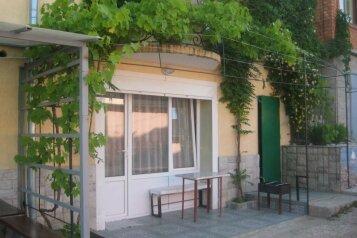 Гостиница, Солнечный переулок, 16 на 5 номеров - Фотография 1