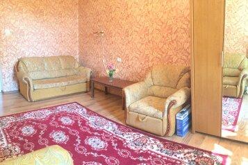 3-комн. квартира, 76 кв.м. на 6 человек, улица Фрунзе, Евпатория - Фотография 4