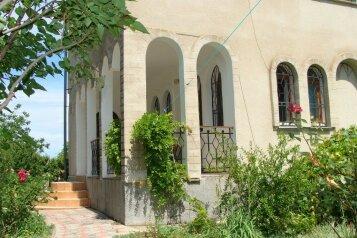 Дом, 150 кв.м. на 8 человек, 3 спальни, Рубежная улица, 39, Севастополь - Фотография 1