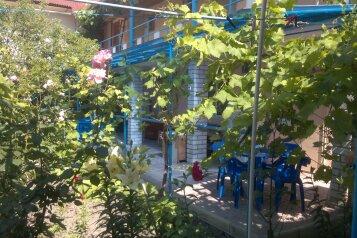 Гостевой дом, улица Ломоносова на 12 номеров - Фотография 1